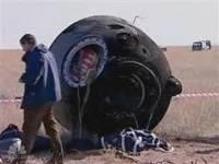 На Землю вернулись трое членов экипажа МКС