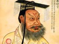 Ученые выяснили, как умер китайский император Цинь Шихуанди
