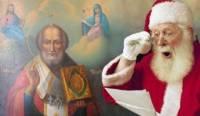 В Турции найдены останки Санта-Клауса