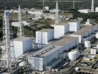 Под реактором «Фукусимы-1» обнаружилось двухметровое отверстие, прожженное вытекшим ядерным топливом