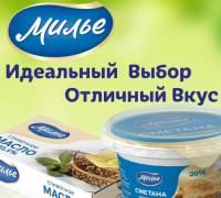 Рикотта – рецепты на Поварёнок.ру