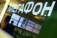 """Мегафон"" обеспечит связью чемпионат мира по футболу в 2018 году"