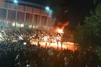 В Сеуле два человека погибли в беспорядках после импичмента президента