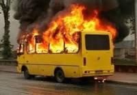 На Ставрополье на ходу загорелся автобус с пассажирами
