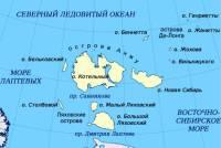 Экспедиция Минобороны впервые в мире добралась до арктического острова