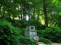 Во Львове от действий вандалов пострадал памятник польским профессорам