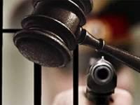 На Украине предложили казнить за госизмену