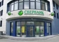 Киев поручил разработать санкции против российских банков незамедлительно
