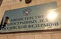 Россия назвала условия отмены решения о признании документов ДНР и ЛНР