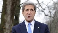 Бывший госсекретарь США Джон Керри нашел новую работу