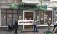 НБУ: российские банки собираются продать бизнес на Украине