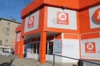 В центре Москвы два кассира избили покупателя супермаркета
