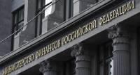Россия выплатит последний долг СССР