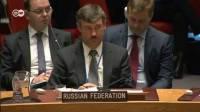 РФ не стала обсуждать в Совбезе ООН тему суверенитета Абхазии и Южной Осетии