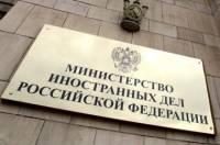 МИД РФ возмутили слова испанского посла в Киеве