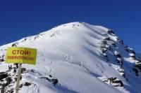 В КБР при сходе лавины с северного склона горы Чегет погибли четыре человека
