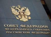 В Софеде предлагают запретить карты России без Крыма