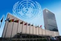 РФ перечислила в бюджет ООН почти 78 млн долларов