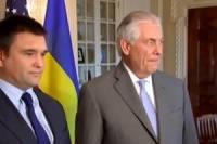 Госсекретарь США пообещал Киеву оставить в силе антироссийские санкции