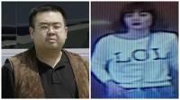 Сын Ким Чен Нама подтвердил, что его отец стал жертвой убийства