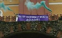 На Красной площади задержаны феминистки, вывесившие баннер