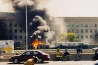 ФБР обнародовало ранее не публиковавшиеся фото теракта 11 сентября