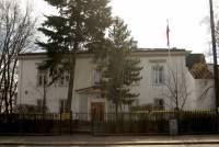 Посольство РФ в Осло