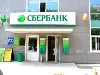 Украинские радикалы начали блокировать отделения российских банков в Харькове