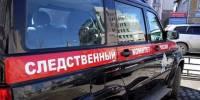 Житель Волгограда притворился мертвым, чтобы избежать заключения