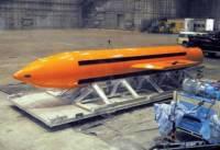 США впервые применили «мать всех бомб», сбросив ее на Афганистан