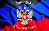 В ДНР ответили Турчинову, который высказался о продвижении украинских силовиков в Донбассе