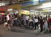 В Колумбии после взрыва на вечеринке в больницу доставлены около 40 человек