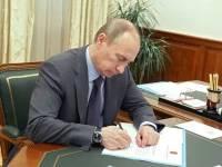 Путин подписал указ о военных сборах в 2017 году