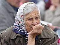 МВФ выдвинул условие для продолжения сотрудничества с Украиной