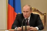 Путину доложено о результатах предварительного расследования взрыва