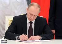 Путин освободил от налогов попавших под санкции граждан