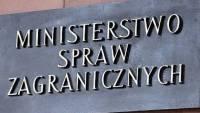 Варшава возмущена из-за табличек с именами красноармейцев в Катыни