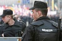 Украинские националисты сорвали проведение в стране «Тотального диктанта»