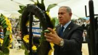В Израиле сегодня вспоминают павших воинов и жертв терактов