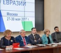 Народы Евразии учредят Ассамблею