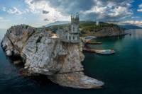 Booking.com обозначил Крым частью Украины
