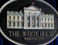 В США правозащитники подали в суд на администрацию Трампа за удар по Сирии