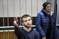 Оглашен приговор по делу блогера Соколовского, который ловил покемонов в храме