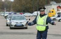 В Москве автоледи побила инспектора ГАИ за составленный протокол