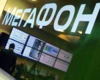 Абоненты крупнейших операторов России жалуются на массовые сбои