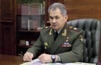 Шойгу: причина катастрофы Ту-154 под Сочи установлена на 99%