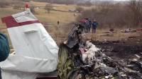 В Подмосковье 2 человека погибли при крушении легкомоторного самолета