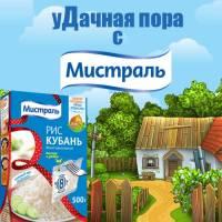 "Конкурс рецептов ""уДачная пора"" на Поварёнке"
