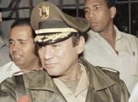 Скончался бывший панамский диктатор Норьега