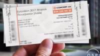 Билеты на «Евровидение» в Киеве напечатали на русском языке